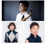 Nobuya Sugawa, Minako Koyanagi and Takako Yamaguchi